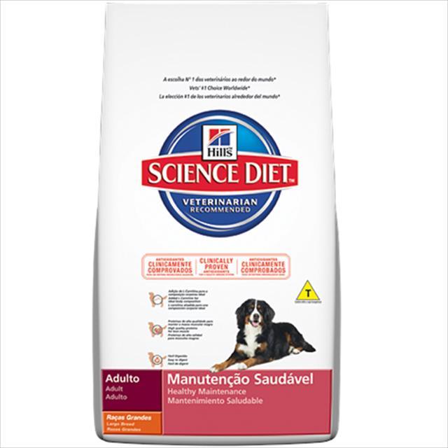 ração hills science diet adulto manutenção saudável raças grandes- 15kg