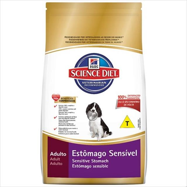 ração hills science diet canine para cães adultos de estômago sensível - 2,5 kg