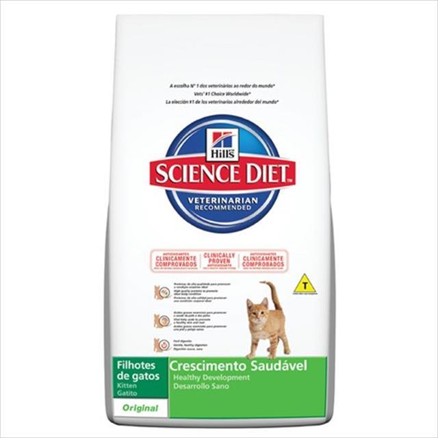 ração hills science diet feline filhote crescimento saudável - 500 g