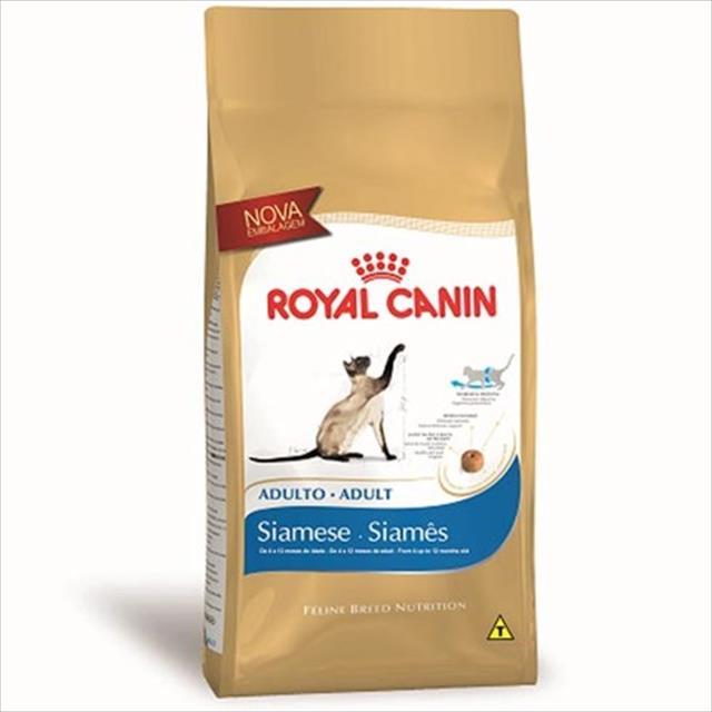 ração royal canin para gatos adultos da raça siamese - 1,5 kg