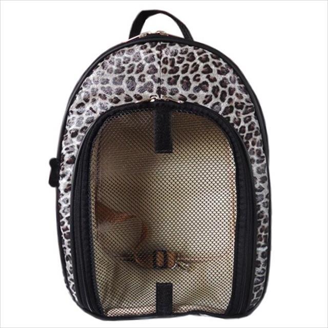 mochila de transporte keep pet com zíper - onça